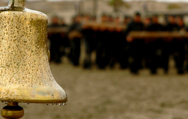 If You Want to Change the World, Don't Ever, Ever Ring the Bell